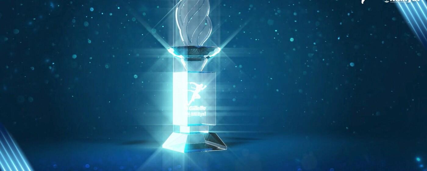 67. Gillette Milliyet Yılın Sporcusu Ödül Töreni