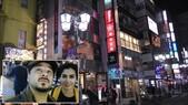 """Çok Gezenti Bir Evlilik: """" Birlikte hayret etmektir"""" (Tokyo)"""