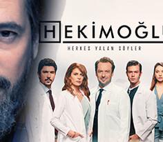 Hekimoğlu   Fragman