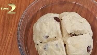 Derya Baykal'la Gülümse Üzümlü Ekmek Tarifi