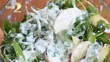Elmalı Semizotu Salatası Tarifi