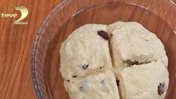 Üzümlü Ekmek Tarifi