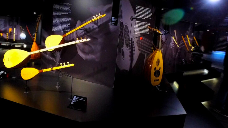 Müzik Enstrümanları Müzesi